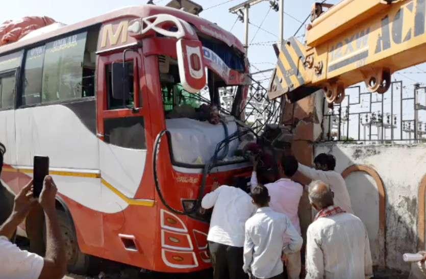 80 श्रद्धालुओं से भरी बस के ब्रेक फेल, यात्रियों में मच गई चीख-पुकार, फिर चालक ने दिखाई ऐसी चाल