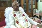राधास्वामी मत के गुरु दादाजी महाराज के सानिध्य में ऐसे मनाया करवा चौथ, देखें वीडियो