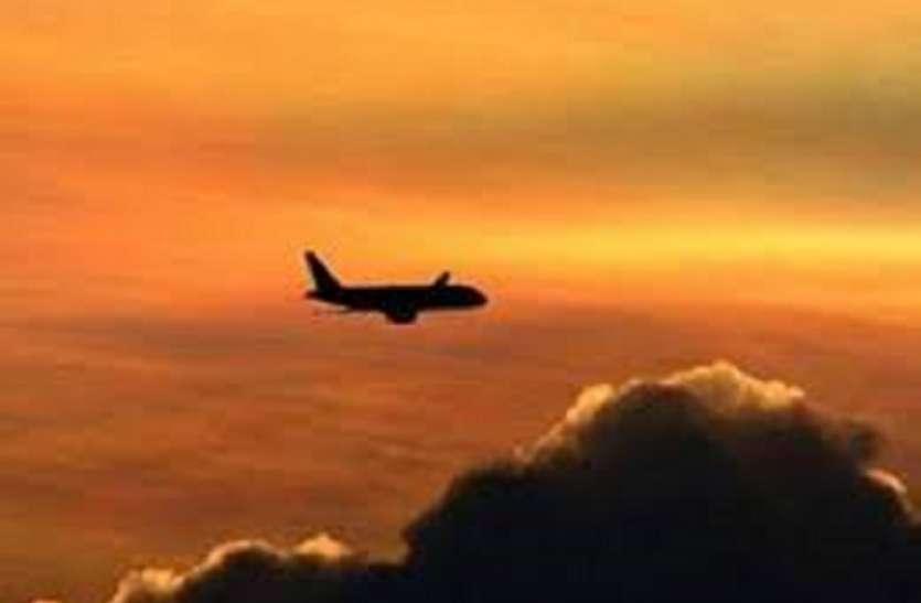 गोएयर ने शुरू की गुवाहाटी से आइजोल की उड़ान सेवा