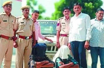 वाहन चोरी के दो आरोपी गिरफ्तार, चोरी की स्कॉर्पियो जब्त