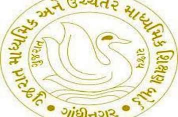Ahmedabad News जीएसईबी ने बोर्ड परीक्षा की फीस की घोषित, छात्राओं, दिव्यांगों को मिलेगी छूट