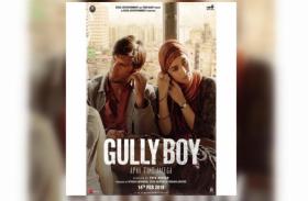 OSCAR 2020 के लिए चुनी गई फिल्म 'गली बॉय' ने सिनेमा जगत में जीता ये बड़ा Award