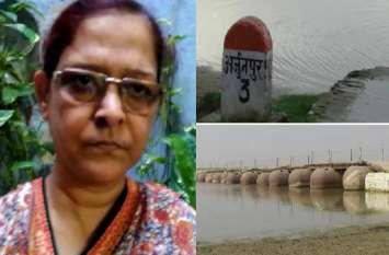 गंगा घाट पर पुल के लिए सुहागिन का अनूठा हठ, करवा चौथ पर भी नहीं पहने सुहाग के गहने