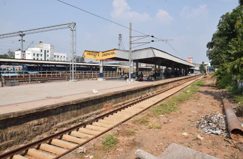 train: जबलपुर-कटनी रेलमार्ग छह घंटे बंद, सात ट्रेनें की गईं डायवर्ट