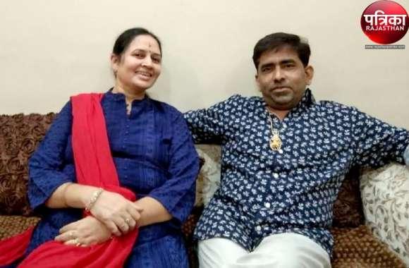 Karva Chauth : पति-पत्नी के रिश्ते को अरुणा ने ऐसे किया साकार, जानकर आप भी रह जाएंगे हैरान, पढ़ें पूरी खबर...