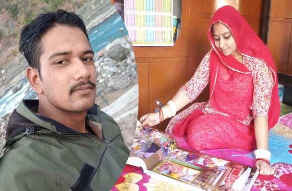 Karva Chauth 2019: देश के लिए तोड़ा वचन, शादी के बाद पहला करवा चौथ साथ मनाने का किया था वादा