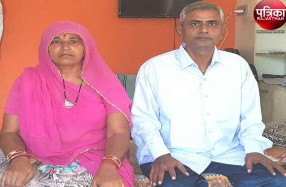 करवा चौथ विशेष : पति पर आया संकट तो पत्नी ने किया अपना अंग दान, दूसरों के लिए बन गईं प्रेरणा, पढ़ें पूरी खबर...