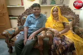 Karva Chauth 2019 special : पत्नी का समर्पण : पति को किडनी देकर बचाई जान, पढ़ें पूरी खबर...