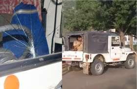 ATM लूट भाग रहे बदमाशों को पकड़ने गई पुलिस पर फायरिंग, गाड़ी पर फेंके पत्थर