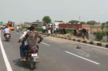 सड़क हादसे में दो युवकों की मौके पर ही दर्दनाक मौत