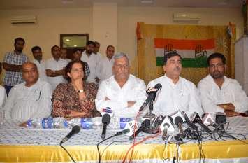खींवसर विधानसभा उप चुनाव : कांग्रेस प्रत्याशी हरेन्द्र मिर्धा ने बेनीवाल पर लगाए ये आरोप
