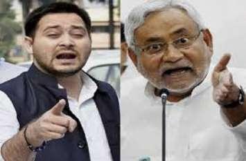 Bihar news: एनडीए और महागठबंधन में आर-पार की लड़ाई के बीच दलों का आंतरिक कलह भी सामने आया