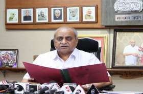 Gujarat : Non- Secretariat clerk भर्ती exam अब 17 November को होगी