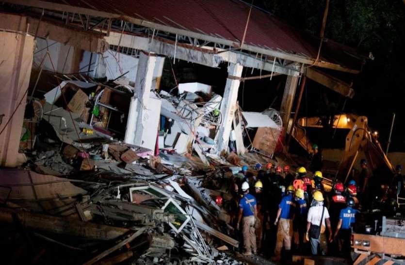 फिलीपींस: 6.4 तीव्रता के भूकंप में कई घर हुए तबाह, बिजली ठप, एक की मौत