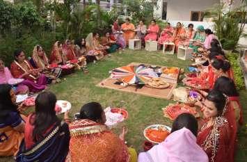 हर्षोल्लास के साथ मनाया गया करवा चौथ का त्योहार