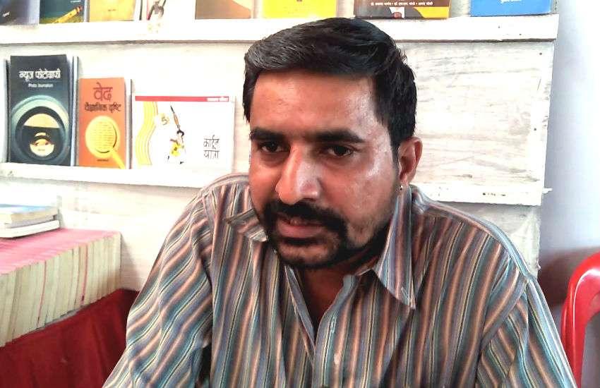 rajasthan_patrika_books.jpg
