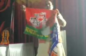 रामपुर उपचुनावः भाजपा नेता की जादूगरी देख हैरान रह गए सपा-बसपा और कांग्रेस नेता, देखें Video