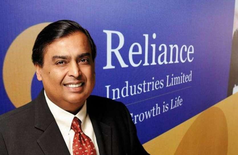 2 सालों में नई ऊंचाईयों पर पहुंचेगी RIL, 200 अरब डॉलर के मार्केट कैप की पहली इंडियन कंपनी बनेगी