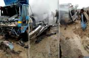 पाकिस्तान: खैबर पख्तूनख्वा में भीषण सड़क हादसा, 8 की मौत, 11 घायल