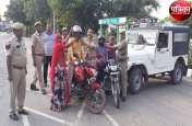 करवा चौथ पर पुलिस ने अपनाया अनोखा तरीका, वाहन चालक भी रह गए हैरान, जानिए पूरी खबर...