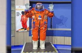 इसरो की नकलकर नासा ने तैयार किया स्पेससूट, हर आकार के शरीर के लिए होगा फिट