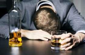 अगर आप भी ठेके से लेकर पी रहे है शराब तो हो जाए सतर्क, शराब में यह कैमिकल मिलाकर बनाते हैं जहरीली, आप भी हो सकते है इसका शिकार..
