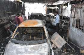Fire; कार गैराज में भीषण आग, तीन दुकानें भी चपेट में आई
