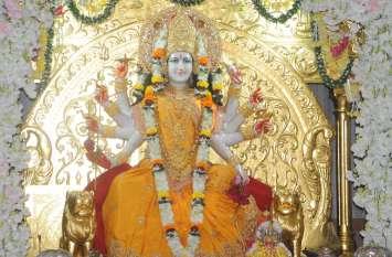 देवी अंबिका स्वर्णजयंती महोत्सव की शुरुआत
