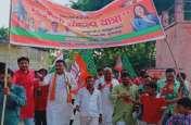 जब गांव-गली से गुजरी बीजेपी की गांधी संकल्प यात्रा, देखें वीडियो