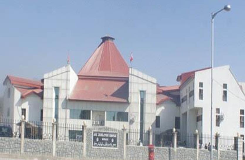 जम्मू-कश्मीर सरकार का बड़ा फैसला, विधान परिषद को समाप्त करने के आदेश जारी
