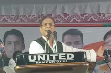 Video: Azam Khan ने CM Yogi के लिए कहा- इसकी पवित्रता को बदनाम मत करो