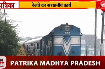 रेलवे का सराहनीय कार्य, महिला के एक ट्वीट पर सीट तक पहुंचाया गर्म दूध, देखें वीडियो