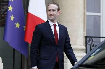 मार्क जुकरबर्ग का बड़ा बयान, फेसबुक पर आने वाले विज्ञापनों में नहीं होती पूरी सच्चाई