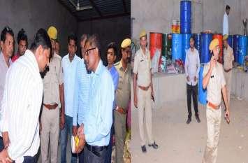 Kishangarh- नकली ऑयल का कारखाना पकड़ा, कई कंपनियों के मिले पैकेट