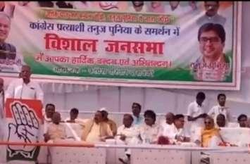 भूपेश बघेल का भाजपा पर करारा वार, कहा- खुद को देश का चौकीदार बताने वालों ने किसानों को बना दिया खेतों का चौकीदार