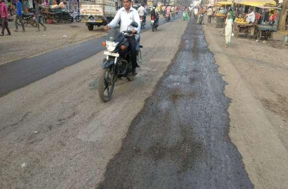 AB Road - खास है ये सड़क, दिन में तीन बार होती है पानी से धुलाई