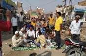 सड़क उखाडऩे से परेशान, नागरिकों ने लगाया जाम