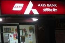 कार्ड की जगह ATM मशीन में ईंट का ऐसा इस्तेमाल कर निकाल लिए हजारों रुपये, जांच में जुटी पुलिस