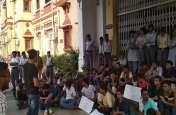 जानें BHU के ये छात्र  क्यों हैं आंदोलित, क्या है इनकी मांग
