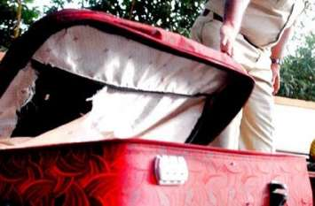 राजधानी में टूरिस्ट बैग में महिला की लाश मिलने से सनसनी
