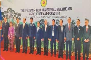 केन्द्रीय कृषि राज्य मंत्री ने आसियान सम्मेलन में लिया भाग