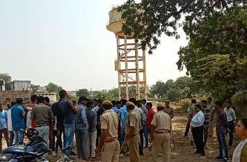 छात्रावास की जमीन भाजपा कार्यालय को आवंटित करने का विरोध, छात्र टंकी पर चढ़े