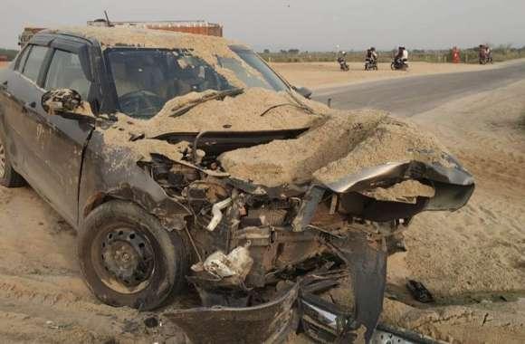 बजरी से भरे ट्रैक्टर ने कार के मारी टक्कर,अतिरिक्त जिला शिक्षा अधिकारी हुए गंभीर घायल