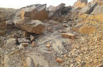 अवैध रूप पहाड़ी पर विस्फोट करने के मामले चार दिन बाद की कार्रवाई