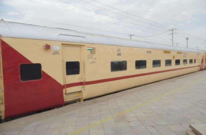 Indian railway: नए लुक में दौड़ाई राजकोट-दिल्ली सरायरोहिला एक्सप्रेस