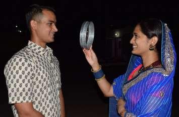 करवा चौथ पर गजब संयोग: जिस जगह इस आईपीएस की पत्नी ने 26 साल पहले देखा, वहीं बेटी ने देखा 'अपना चांद'