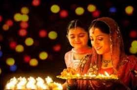 25  से शुरू होगा रोशनी का त्योहार दिवाली, बाजार हुए जगमग