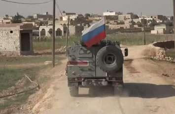 Video: उत्तरी सीरिया में तुर्की के हमले पर चिंतित रूसी सैनिकों ने इलाके का किया दौरा