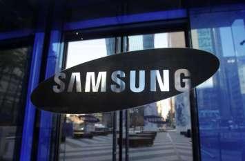 Samsung इस फेस्टिव सीजन में इन्नोवेटिव सर्विस देगा