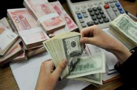 नए शिखर पर पहुंचा विदेशी मुद्रा भंडार, 1.87 अरब डॉलर की हुई वृद्धि